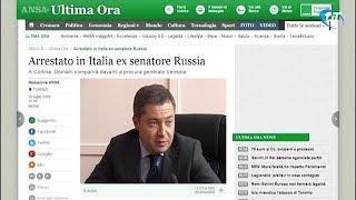 Бывшего новгородского сенатора Дмитрия Кривицкого задержали на севере Италии