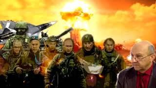 Россия на пороге ядерного апокалипсиса  Андрей Фурсов