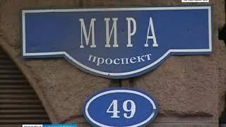 Историческое здание в центре Красноярска наконец-то восстановили