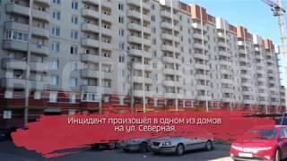Житель Вологды разбился насмерть, упав с высоты 8-го этажа