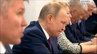 Пресс-конференция: врио губернатора края А.Усс об итогах визита В.Путина в Красноярск