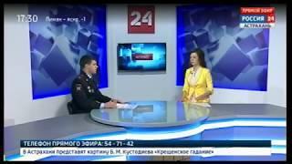 """""""Интервью"""". Эфир от 27.02.118"""