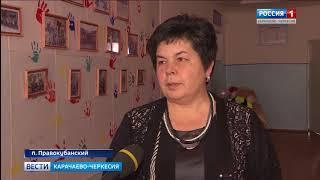 В средней школе поселка Правокубанского прошел финальный этап районного конкурса учитель года