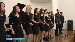 На фестиваль «Остров Джаз» съехались вокалисты со всей Башкирии