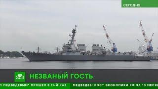 Новости Сегодня на НТВ Вечерний выпуск 06.12.2018