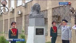 В Волгограде накануне 100-летия ФСБ открыли памятник Дзержинскому