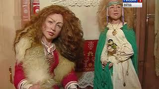 Куклы Елены Старыгиной в Доме-музее Салтыкова-Щедрина(ГТРК Вятка)