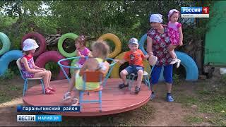 В Марий Эл жители села Елеево сделали из подручных материалов детскую площадку