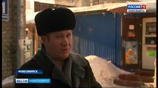 В Новосибирске провели рейд по выявлению фактов хищения электроэнергии