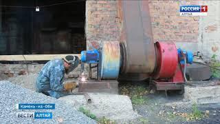 Депутаты Каменского района проголосовали за повышение тарифов на теплоснабжение