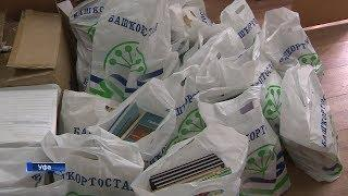 Из Башкирии в Челябинскую область отправят 5 тысяч книг