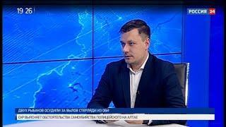 «Tele2» развивает сети на автомагистралях Новосибирской области