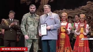В Грозном прошел концерт академического ансамбля песни и пляски Войск национальной гвардии России