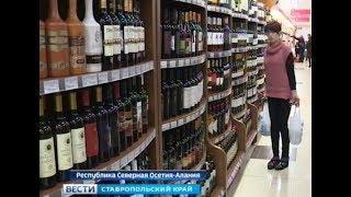 У нас не пьют. Названы самые трезвые регионы России