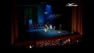 """Фестиваль оперного искусства стартовал в Самаре постановкой """"Богема"""""""
