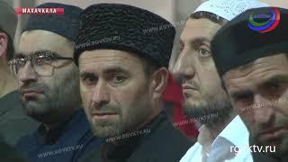 Мусульмане отметили день рождения Пророка Мухаммада
