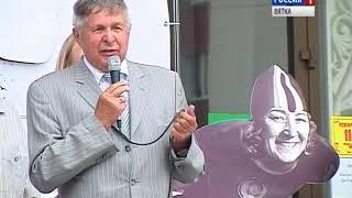 100 лет со дня рождения Марии Исаковой (ГТРК Вятка)