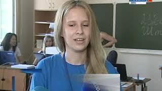 Донские школьники написали ЕГЭ по литературе и физике