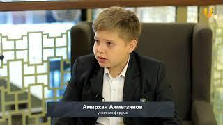 Уфимский инновационный форум. Интервью с Амирханом Ахметзяновым