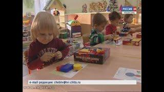 Чувашия получит больше миллиарда рублей на создание дополнительных мест в детских садах