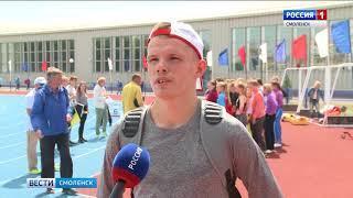 Смоленские легкоатлеты показали отличные результаты в первенстве ЦФО