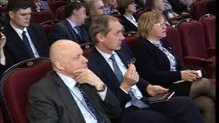 В Ярославле стартовал Международный форум «Евразийский образовательный диалог»