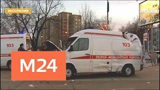 Четыре человека пострадали в ДТП в Перове - Москва 24
