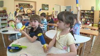 Детские сады Башкирии получат федеральные гранты