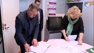 Начался прием заявлений от кандидатов на пост мэра Великого Новгорода