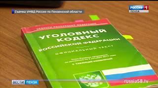 Житель Приморского края ограбил кассу в Пензе
