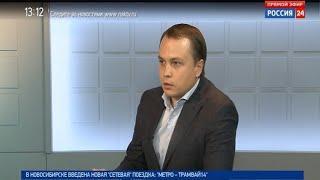 Новосибирский предприниматель получил грант на обучение в московской школе управления «Сколково»