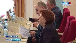 По росту инвестиций Поморье на 10 месте в стране — отметили на сессии областного Собрания