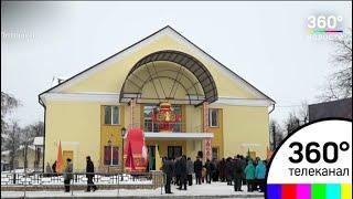 Дом культуры за 70 миллионов рублей в Лотошино