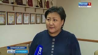 В Калмыкии полным ходом идет подготовка к выборам