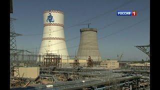 Четвертый энергоблок ростовской АЭС выработал первый миллиард кВт/ч электроэнергии