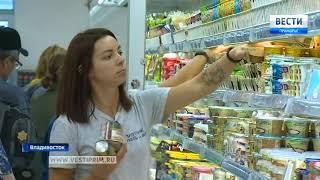 Новый супермаркет «Фреш25» открылся во Владивостоке на Океанском проспекте