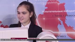 Выпуск новостей 10.10.2018