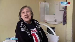 Пенсионерке из Кизела предоставят социальное жилье