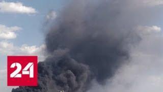 Крупный пожар на юго-востоке Москвы тушили с вертолета - Россия 24