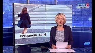 """""""Россия 24. Карелия"""". 15.08.2018"""