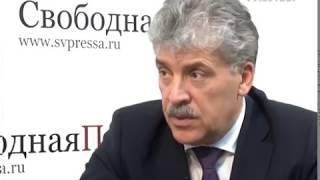Павел Грудинин ответил на вопросы о мерах поддержки молодых семей