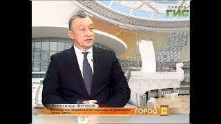 """""""Город С"""" от 09.10.2018"""