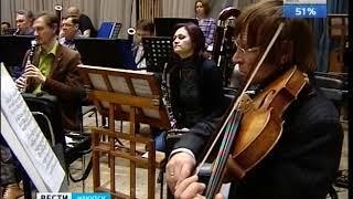 На сцене Иркутской филармонии выступят «Звезды XXI века»