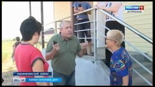 В Астраханской области дома для переселенцев были построены и приняты с грубыми нарушениями