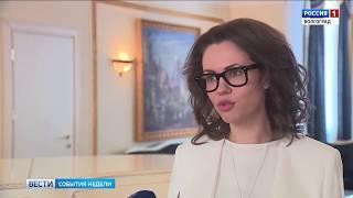 Где будут жить гости ЧМ-2018 в Волгограде
