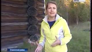 Вести. События недели (10.09.2018 - 17.09.2018) (ГТРК Вятка)