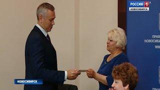 Андрей Травников получил удостоверение кандидата в губернаторы Новосибирской области