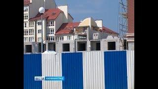 В России введут штрафы за нарушения при долевом строительстве