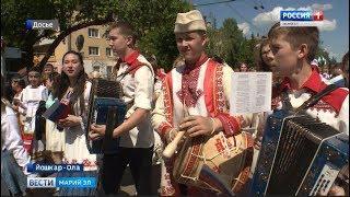 Марий Эл получит почти 12 миллионов рублей на поддержку национальной политики