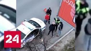 Пьяный водитель без прав ударил в пах инспектора во время оформления ДТП - Россия 24